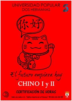 universidad popular curso de chino