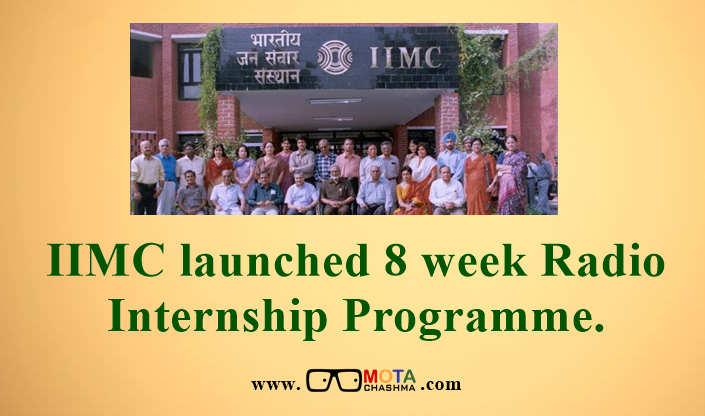 IIMC News