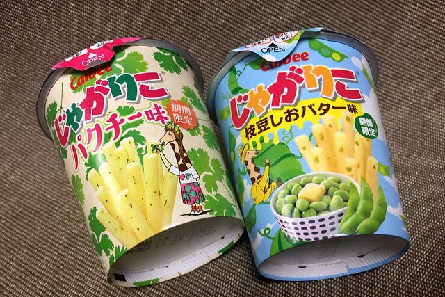期間限定じゃがりこ・パクチー味/枝豆しおバター味