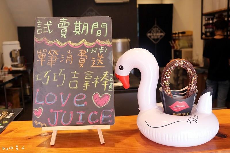 36503220623 c68df83672 b - 熱血採訪 | 戀愛吧love juice韓國吉拿棒漸層果汁試營運,超人氣排隊飲品店!棉花糖鹿角吉拿棒登場囉(已歇業)
