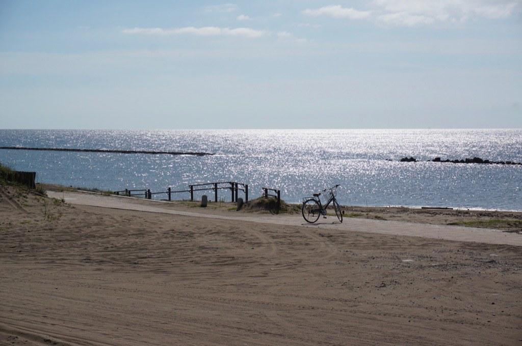 Seaside park