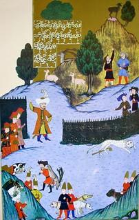 Sultan I. Murad'ın çomakla kaplan avı