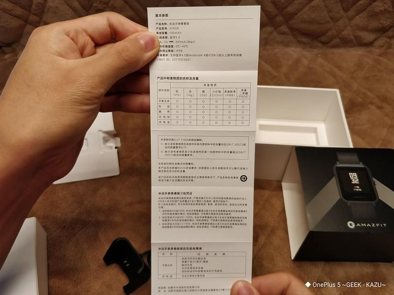 Xiaomi Huami AMAZFIT Bip007