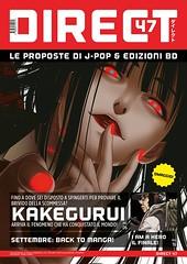 Direct 47 - KAKEGURUI