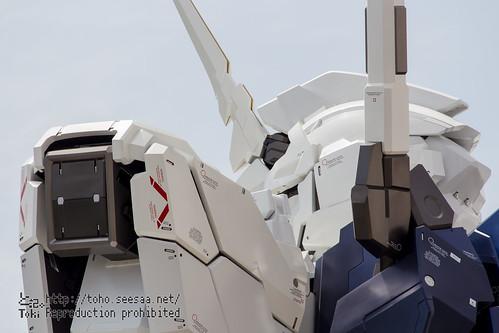 20170919_UC-47