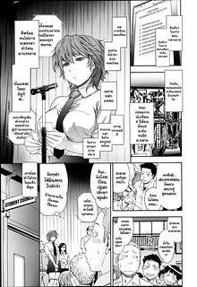 [Yamatogawa] Maru Game | Circle Game (COMIC Tenma 2013-05) [Thai ภาษาไทย] =C@T@ROCK=
