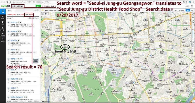 Seoul Jung-gu District, South Korea
