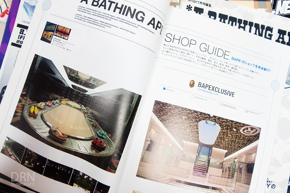 Bape Magazines.
