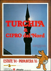 5931 PR Turchia & Cipro del Nord Estate 1984