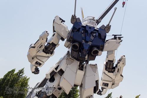 GUNDAM_BASE_TOKYO_UC-36