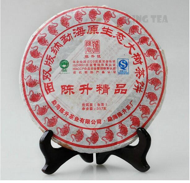 Free Shipping 2010 ChenSheng Cake Jing Pin 357g China YunNan MengHai Chinese Puer Puerh Raw Tea Sheng Cha Price Range