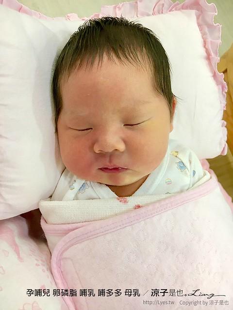 孕哺兒 卵磷脂 哺乳 哺多多 母乳 168