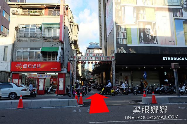 台南民宿正興延平公寓西門路二段136巷