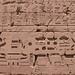 Karnak by sndr_l