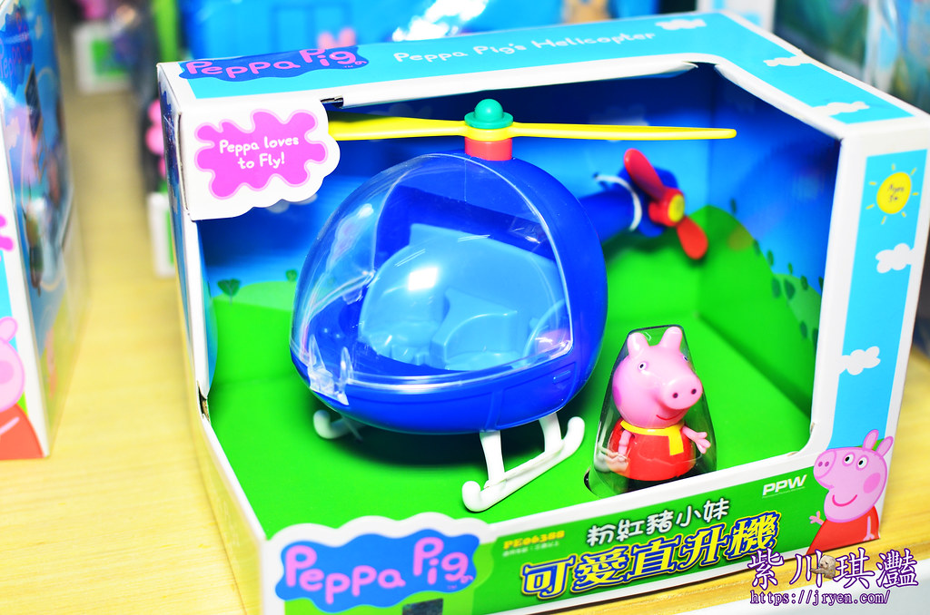 彰化易購玩具批發-017