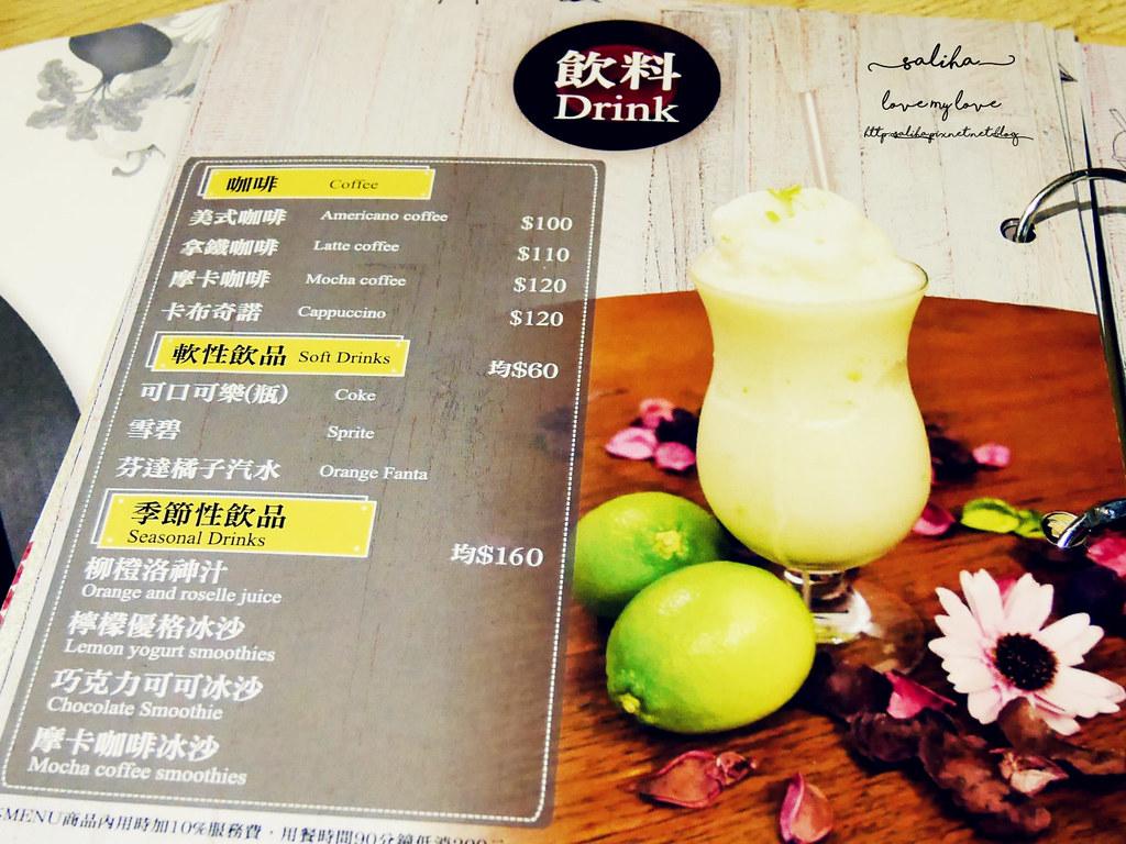 陽明山Brick Yard美軍俱樂部菜單menu餐點價位開放時間 (4)