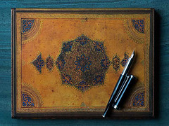 Safavid Leather Address Book