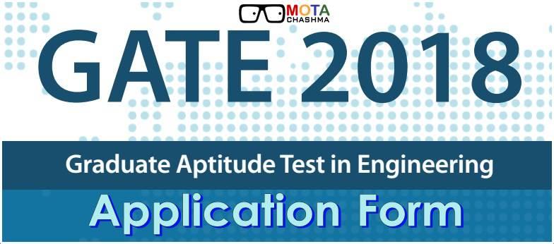 GATE 2018 Registration Form
