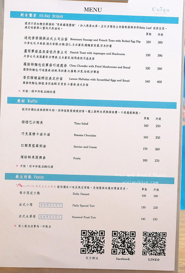 奎克咖啡menu菜單06