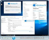 Windows 10 Multi 10.0.15063 Version 1703 Русская