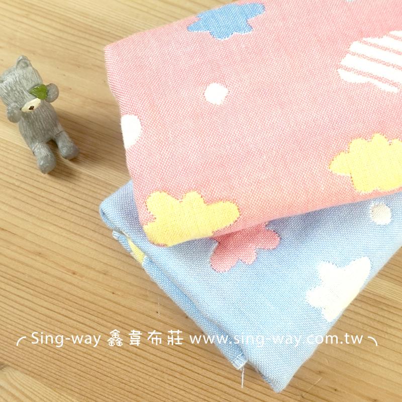 白雲六層紗 嬰兒紗布衣 手帕 沐浴巾 毛巾 六重紗 雙面布料 CA2990003