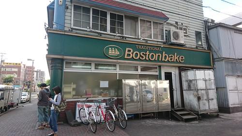 解散後、ボストンベイクに開店凸