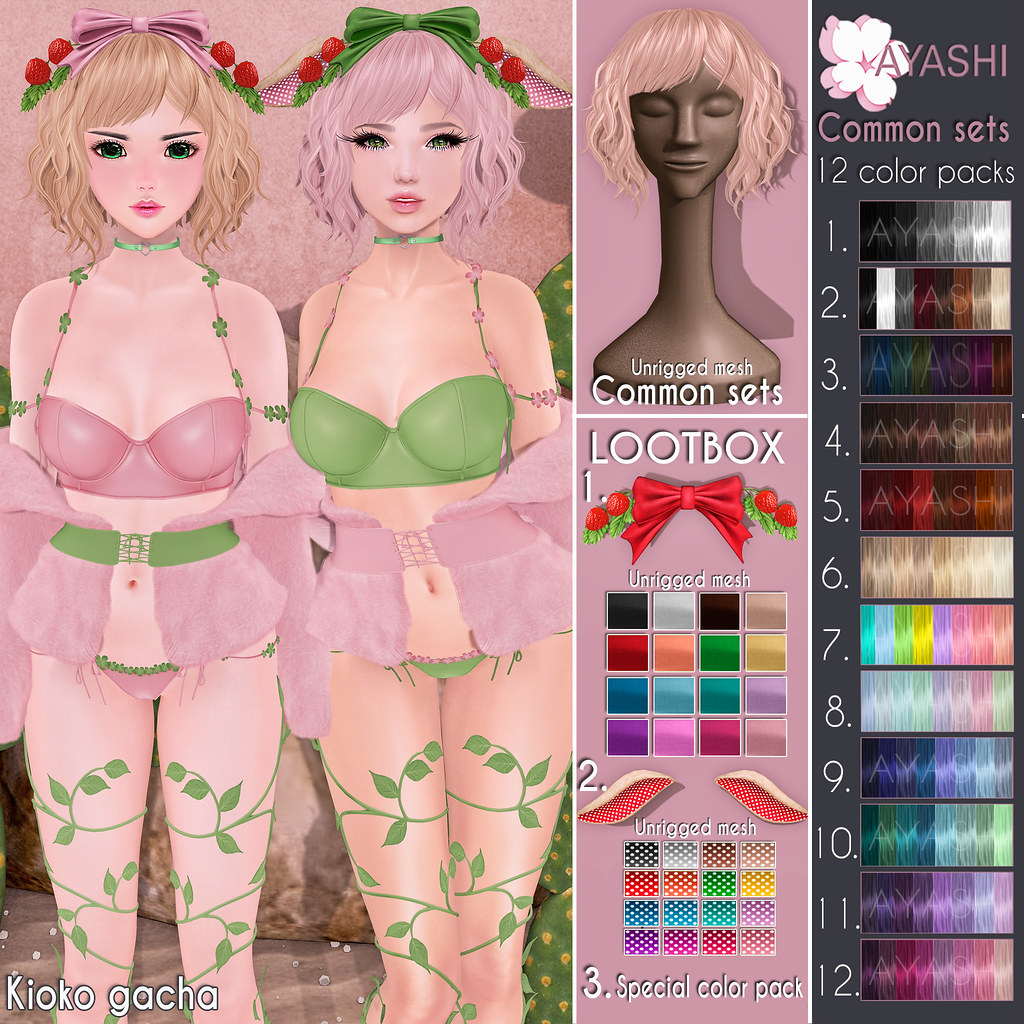 [^.^Ayashi^.^] Kioko hair special for LootBox