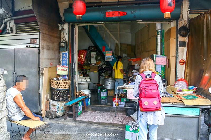 金門旅遊,金門早餐,金門炸鹹粿,金門美食 @陳小可的吃喝玩樂