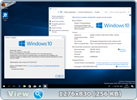 Windows 10 Insider Preview 17004.1000.170922-2229.rs_prelease Redstone 4 (x86/x64)