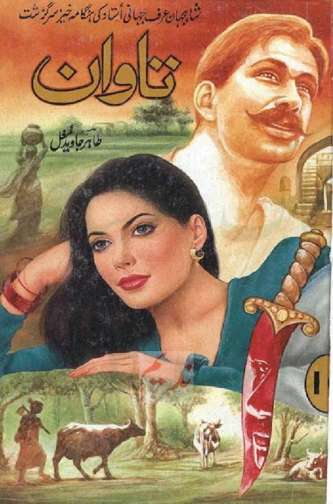 Tawan Part 10 Complete Novel By Tahir Javaid Mughal