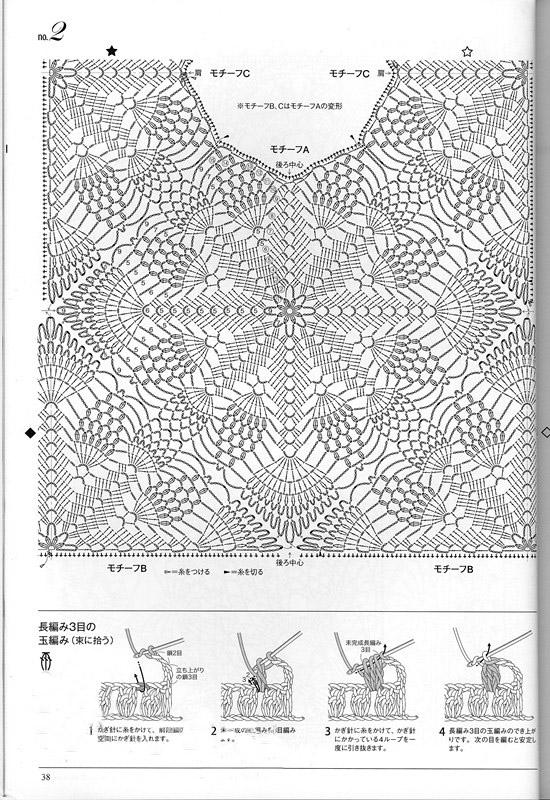 0999_knit beautiful Crochet (196)