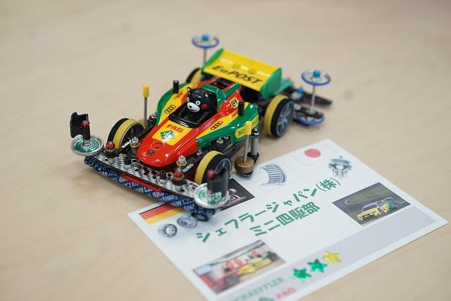 DSC02669