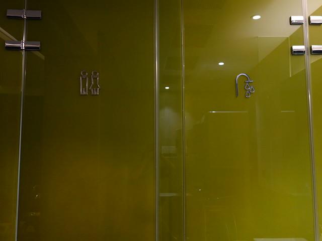 健身房旁有淋浴間與廁所@高雄喜達絲飯店