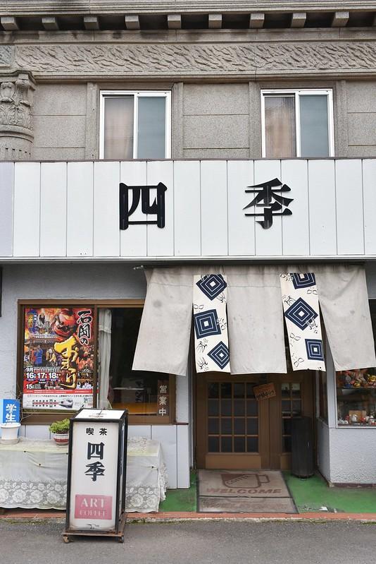 夏の青春18きっぷの旅 茨城県石岡ぶらり散歩