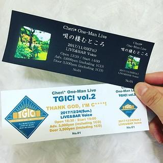 11月と12月の神戸Voiceワンマンライブ用のチケットつくったー