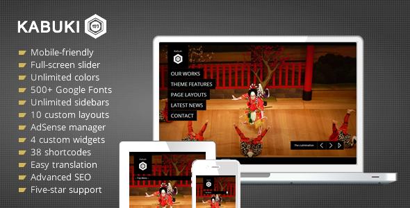 Kabuki v1.3.1 – Luxury Portfolio/Agency WordPress Theme
