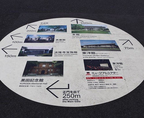 平成館は、正面から入って左奥へ200メートル。 #東京国立博物館