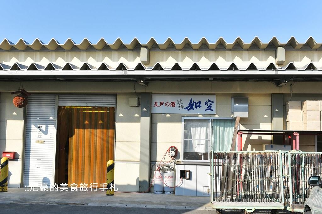 八戶酒類株式會社5