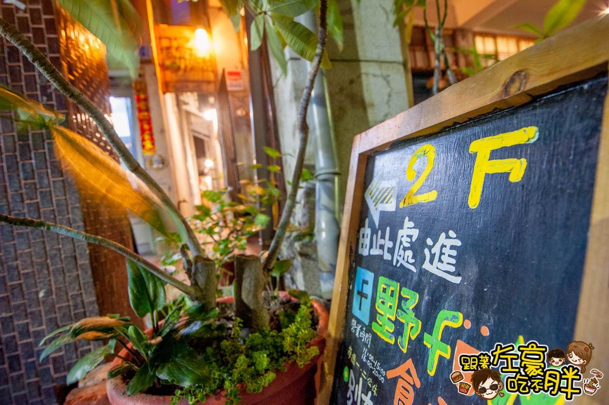 鹽埕野放Fun食旅-2