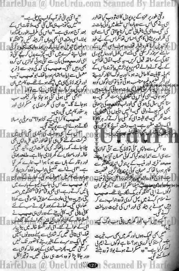 Rait Se Buth Na Bana Complete Novel By Farhat Ishtiaq