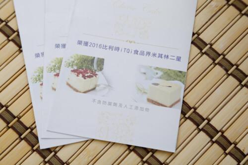 [推薦]台南馥貴春重乳酪蛋糕食材三大堅持,組出幸福又好吃蛋糕鐵三角772