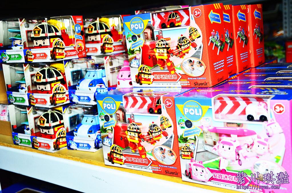 彰化易購玩具批發-005