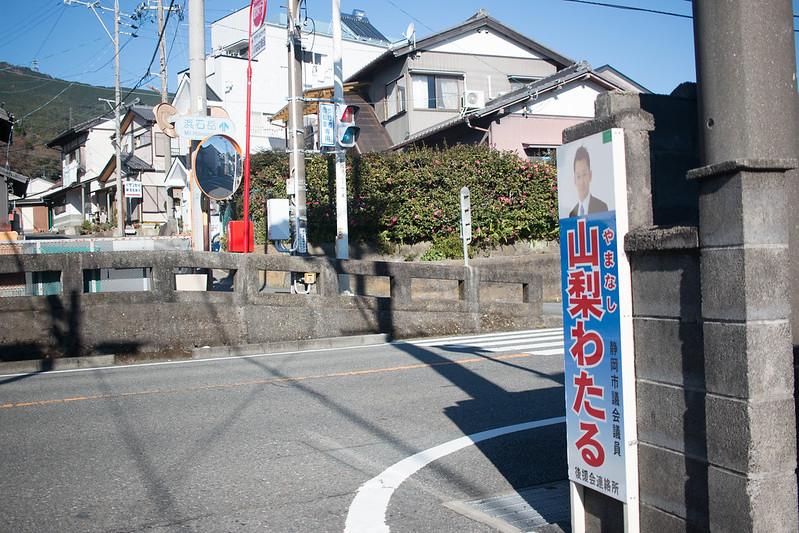 20161210-浜石岳-0073.jpg