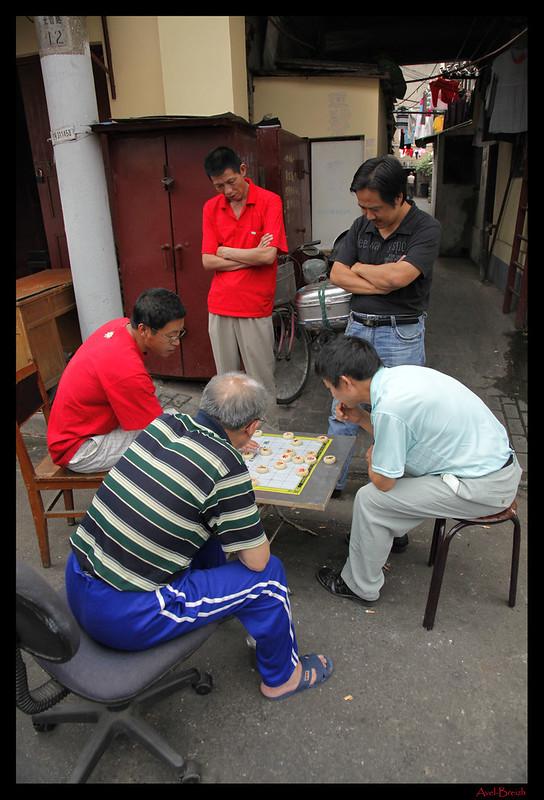 象棋 - xiàngqí