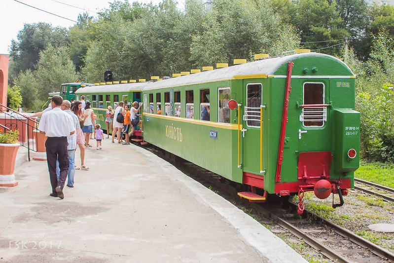 lutsk-8