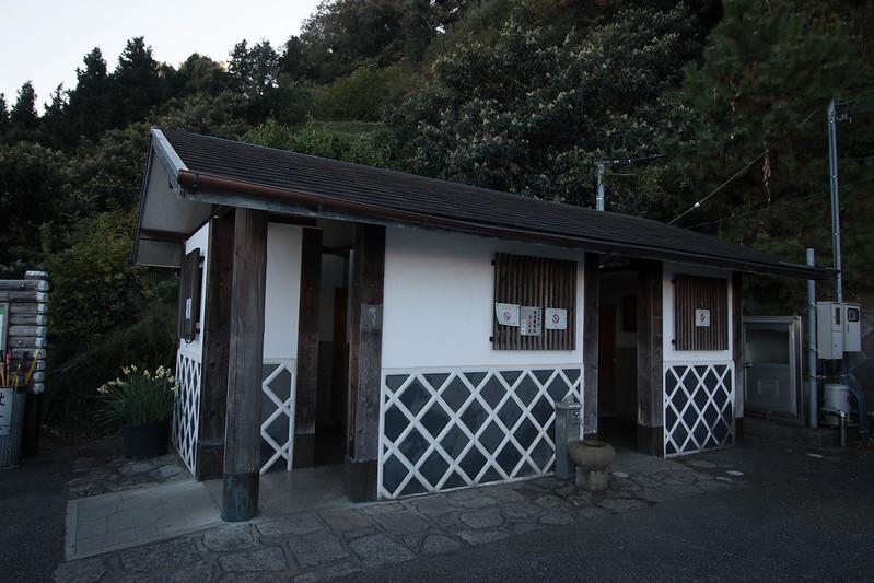 20161210-浜石岳-0445.jpg