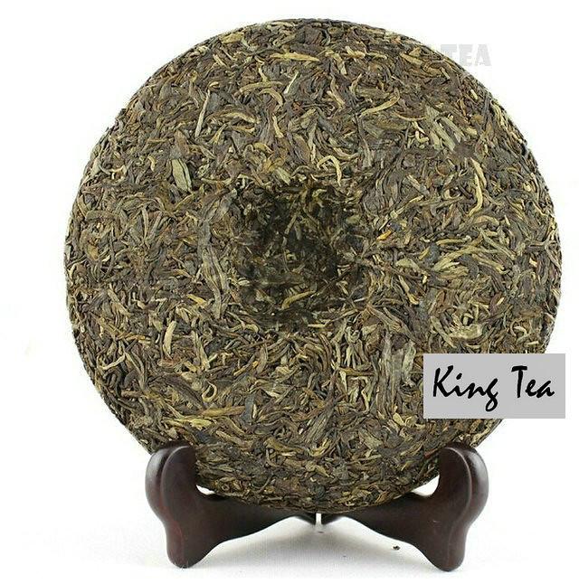 Free Shipping 2013 MENG KU RongShi Mangfei's Old Tree Beeng Cake Bing 500g China YunNan Chinese Puer Puerh Raw Tea Sheng Cha