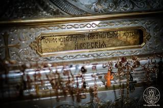 Божественная литургия 635