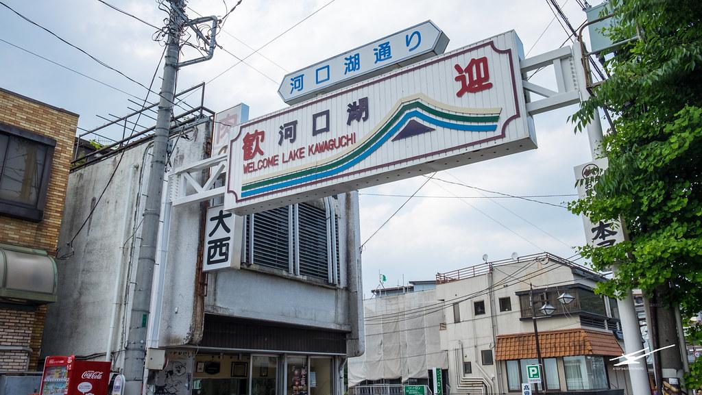 Kawaguchiko-001