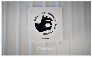 佈達咖啡cafebuddha-2